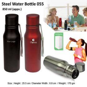 Steel Water Bottle (H-055)