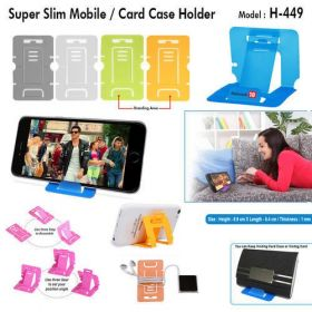Super Slim Mobile / Card Holder (H-449)