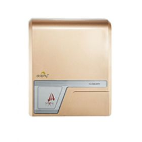 Automatic Hand Dryer - Square - Golden