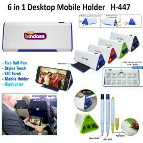 6 In 1 Desktop Mobile Stand (H-447)