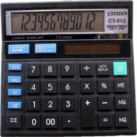 Citizen Ct-512 Basic Black Calculator (12 Digit)-5Packs