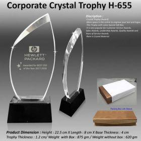 Crystal Trophy (H-655)