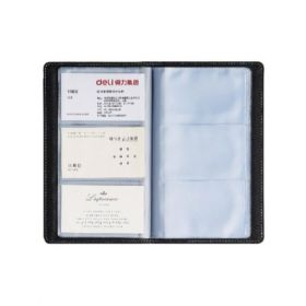 Deli Business Card Holder (Assorted) - W5792 - 1 Pc