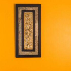 Amalgamated, Dhokra And Stone Wall Hanging