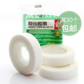 Deli Invisible Tape (Milky White) 12Mm*36Y*50Um - 1 Pc