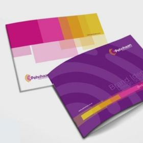 A4 Booklets (Landscape 8 Sides)(25 Booklets)